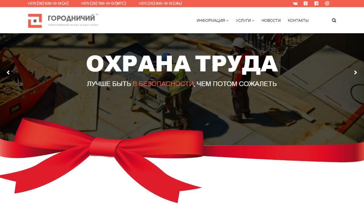 А у нас новый сайт!