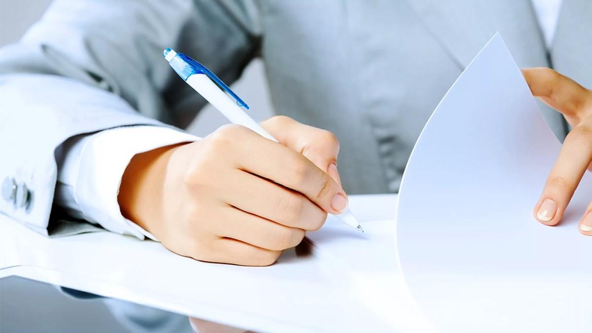 Разработка документации по гражданской обороне
