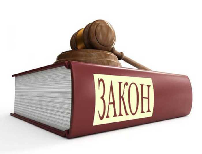 """Изменения в законе """"Об охране труда""""   gorodnichy"""